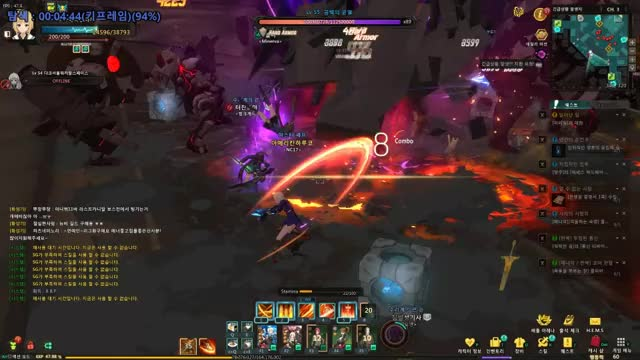Watch soulworker crash 20180411 2106 GIF on Gfycat. Discover more related GIFs on Gfycat