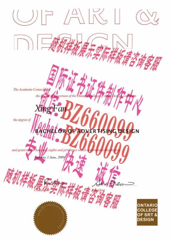 Watch and share 制作流通经济大学毕业证成绩单[咨询微信:BZ660099]办理世界各国证书证件 GIFs on Gfycat