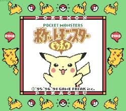 Watch and share Gif Pikachu Pokemon Mine Pokemon Yellow Gbc Rby Gif GIFs on Gfycat