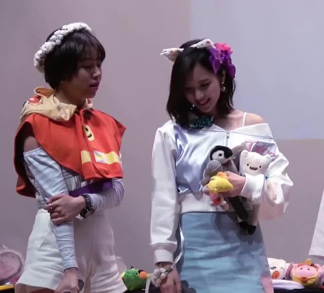 Watch MiChaeng GIF by Chuy711 (@chuytlatelpa711) on Gfycat. Discover more Chaeyoung, Mina, Twice GIFs on Gfycat