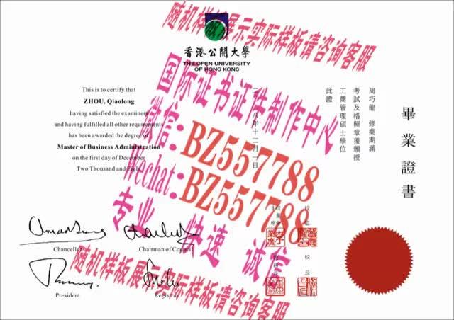 Watch and share 购买圣艾尔奉萨斯学院毕业证成绩单[咨询微信:BZ557788]办理世界各国证书证件 GIFs on Gfycat