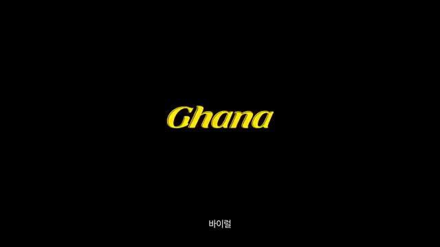 Watch and share [가나CF] 특종! 박보검이 남사친으로 나타났다!! GIFs on Gfycat