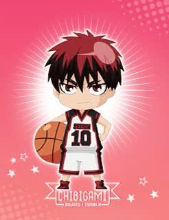 Watch and share Kuroko No Basket GIFs and Kuroko No Basuke GIFs on Gfycat