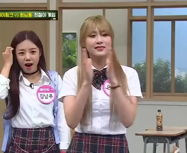 Knowing Bros E134 180630 720p-NEXT GIF by Hyosung (@hyosung