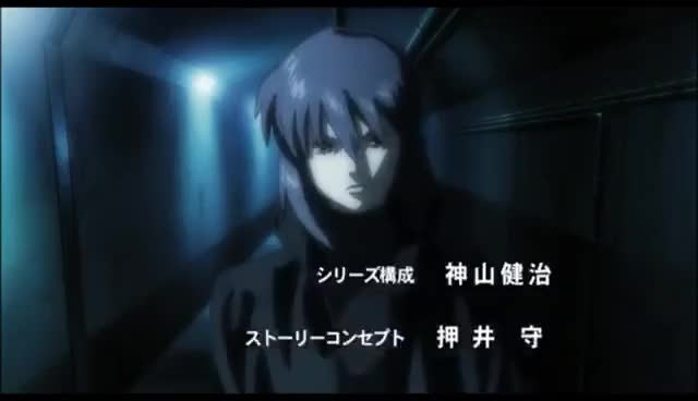 Watch GITS SAC GIF on Gfycat. Discover more GITS, SAC GIFs on Gfycat