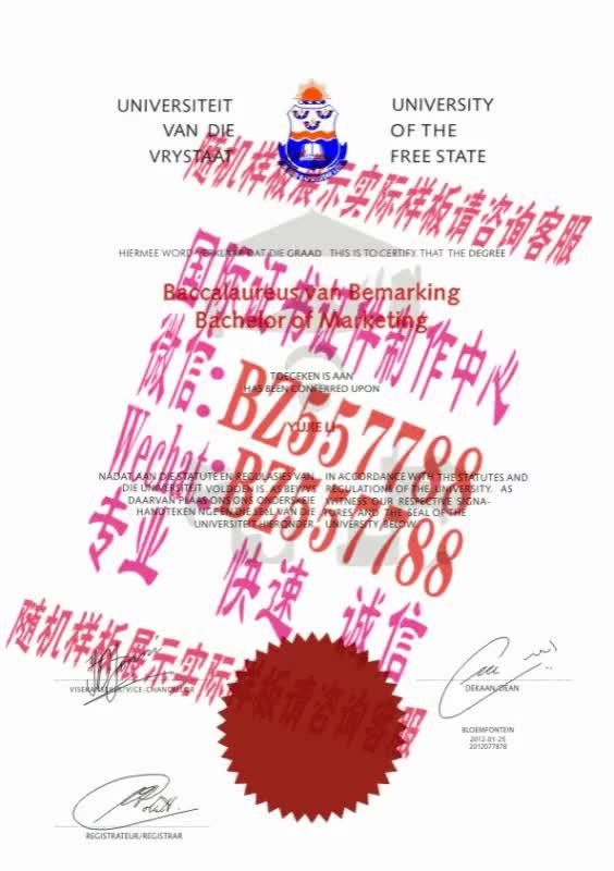 Watch and share 购买庆尚国立大学毕业证成绩单[咨询微信:BZ557788]办理世界各国证书证件 GIFs on Gfycat