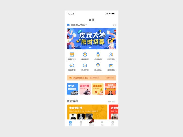 Watch and share 合成 1 GIFs on Gfycat