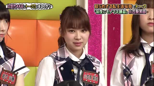 Watch and share Ogasawara Mayu GIFs and Maachun GIFs by popocake on Gfycat