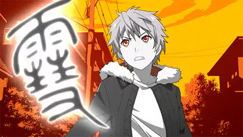 Watch and share Noragami Quotes GIFs and Yukine Quotes GIFs on Gfycat