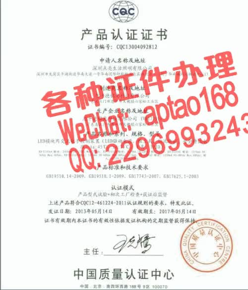 Watch and share 7r7td-购买教师资格证多少钱V【aptao168】Q【2296993243】-13vv GIFs by 办理各种证件V+aptao168 on Gfycat