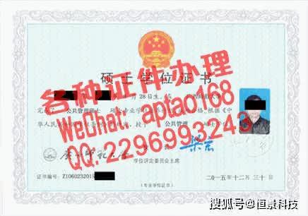 Watch and share 1ld7t-制作一级裁判员证书V【aptao168】Q【2296993243】-1nb3 GIFs by 办理各种证件V+aptao168 on Gfycat