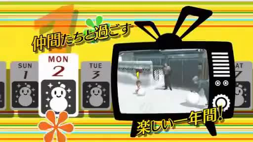 Watch and share Persona 4 GIFs on Gfycat
