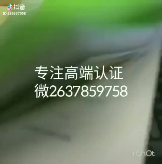Watch and share Diploma GIFs and 录取通知书 GIFs by diploma on Gfycat
