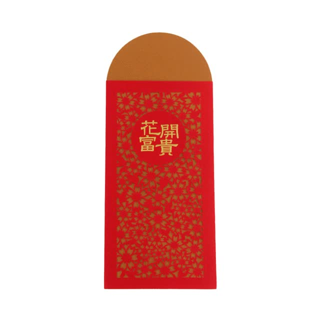 Watch this chinese new year GIF by Vera Yuan (@verbear) on Gfycat. Discover more chinese new year, envelope, lunar new year, red GIFs on Gfycat