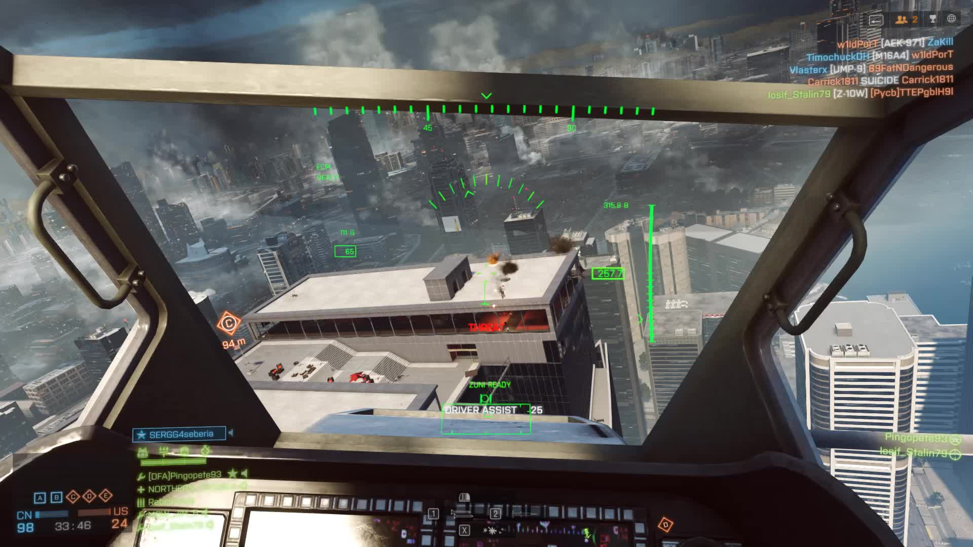 battlefield4, Battlefield 4 Recovery GIFs