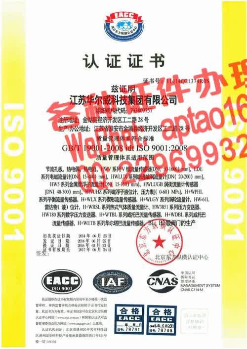 Watch and share D3blf-七台河职业学院毕业证办理V【aptao168】Q【2296993243】-wqo0 GIFs by 办理各种证件V+aptao168 on Gfycat