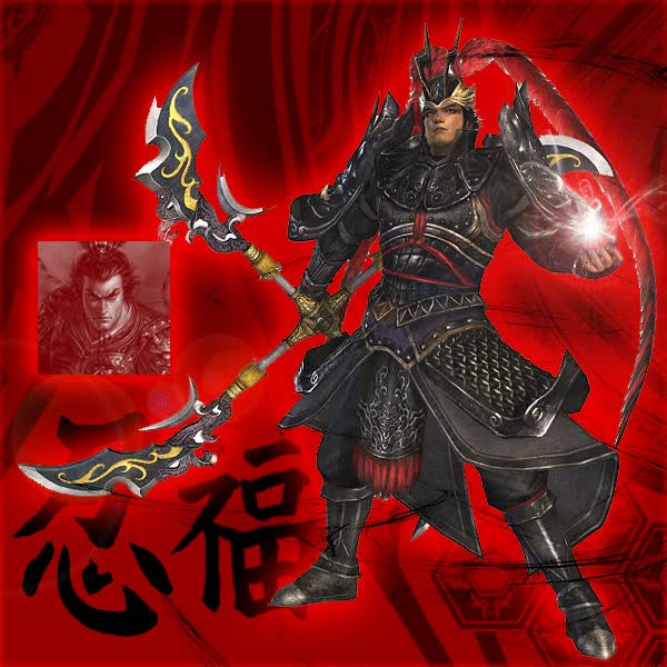 Watch and share Lu Bu For Warriorz Contest By SpecterBlaze GIFs on Gfycat
