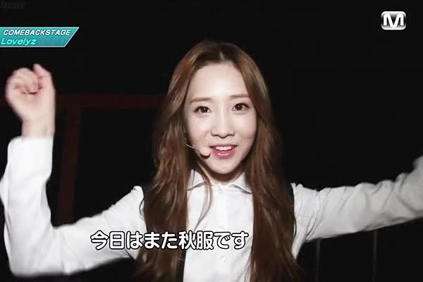 Watch and share 유지애 GIFs on Gfycat