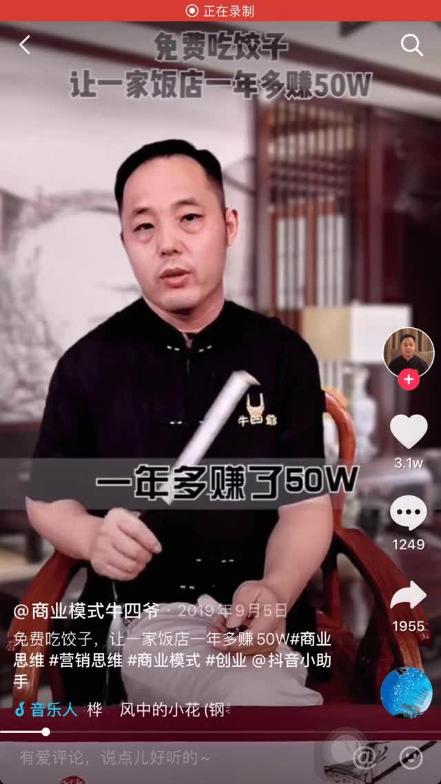 Watch and share 餐饮服务 GIFs on Gfycat