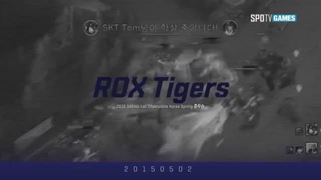 [2017 LCK Spring] Tigers vs kt / Round 1 예고편