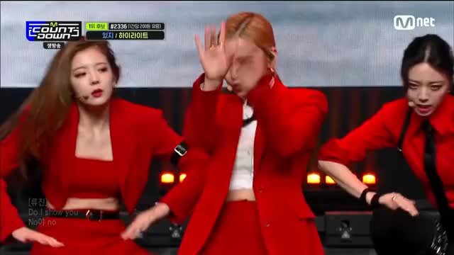 Watch and share 210513 Ryujin GIFs by Jer on Gfycat