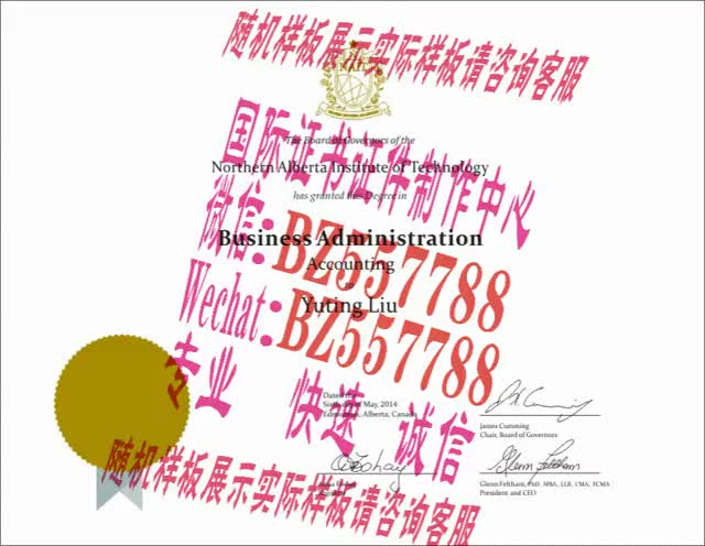 Watch and share 购买北海道医疗大学毕业证成绩单[咨询微信:BZ557788]办理世界各国证书证件 GIFs on Gfycat