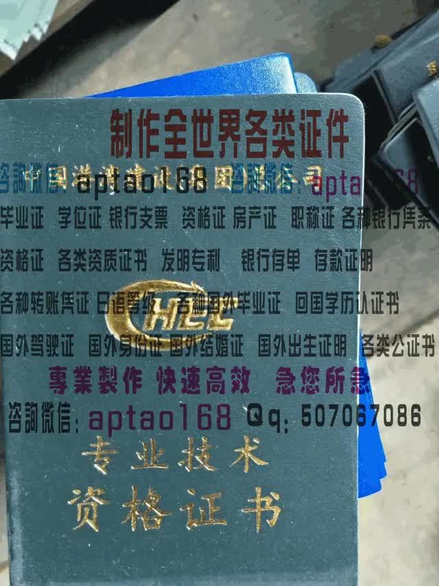 Watch and share 港湾建设专业资格证明 GIFs by 各国证书文凭办理制作【微信:aptao168】 on Gfycat
