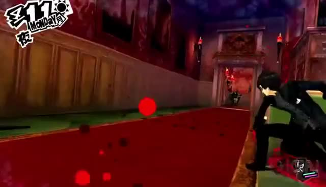 Watch Persona 5 Gameplay Trailer GIF on Gfycat. Discover more related GIFs on Gfycat