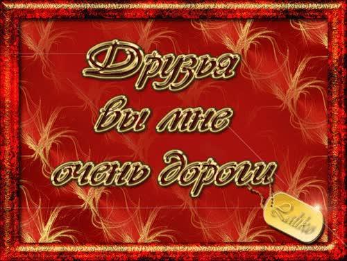 Watch and share Плейкаст «Не Грусти, Милый Друг,улыбнись!» GIFs on Gfycat