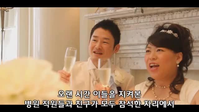 Watch and share 【감동】 식물인간이 되어 기다린 결혼식 GIFs by Koreaboo on Gfycat