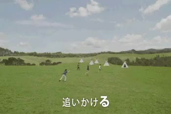 Watch zettai storm GIF on Gfycat. Discover more Aiba Masaki, Aimiya, Arashi, Ninomiya Kazunari, original GIFs on Gfycat