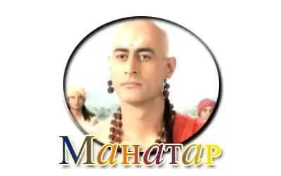 Watch and share ~| Happy Birthday Mohit Raina ~| Heartthrob Of Millions | 4131296 | Devon Ke Dev Mahadev Forum GIFs on Gfycat