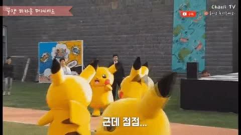 costume, deflated, funny, mascot, pikachu, pokemon, i can't breathe GIFs