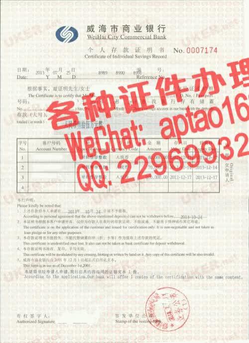 Watch and share 13ptn-买个假的排污许可证V【aptao168】Q【2296993243】-f5v1 GIFs by 办理各种证件V+aptao168 on Gfycat