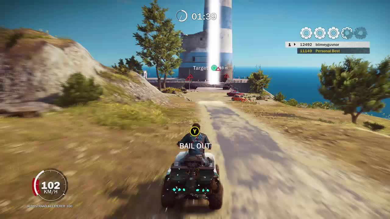 justcause, Untitled GIFs