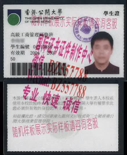 Watch and share 办理圣十字学院毕业证成绩单[咨询微信:BZ557788]办理世界各国证书证件 GIFs on Gfycat
