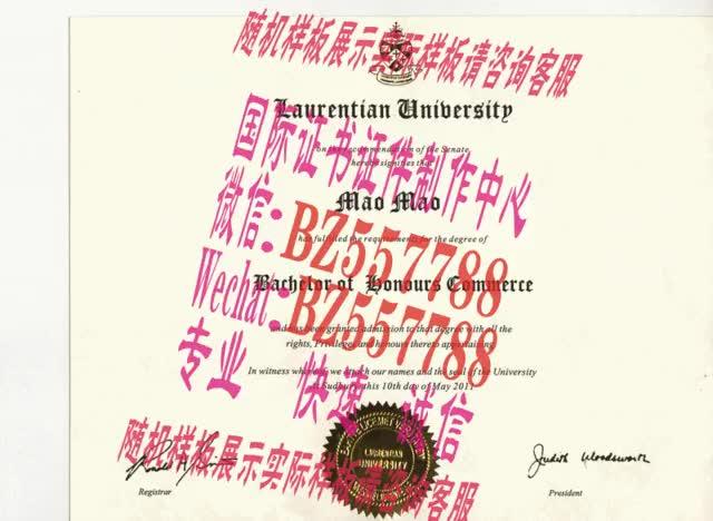 Watch and share 做个假的仙台大学毕业证成绩单[咨询微信:BZ557788]办理世界各国证书证件 GIFs on Gfycat
