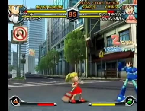 Watch and share Tatsunoko Vs Capcom GIFs and Hyper Combo GIFs on Gfycat