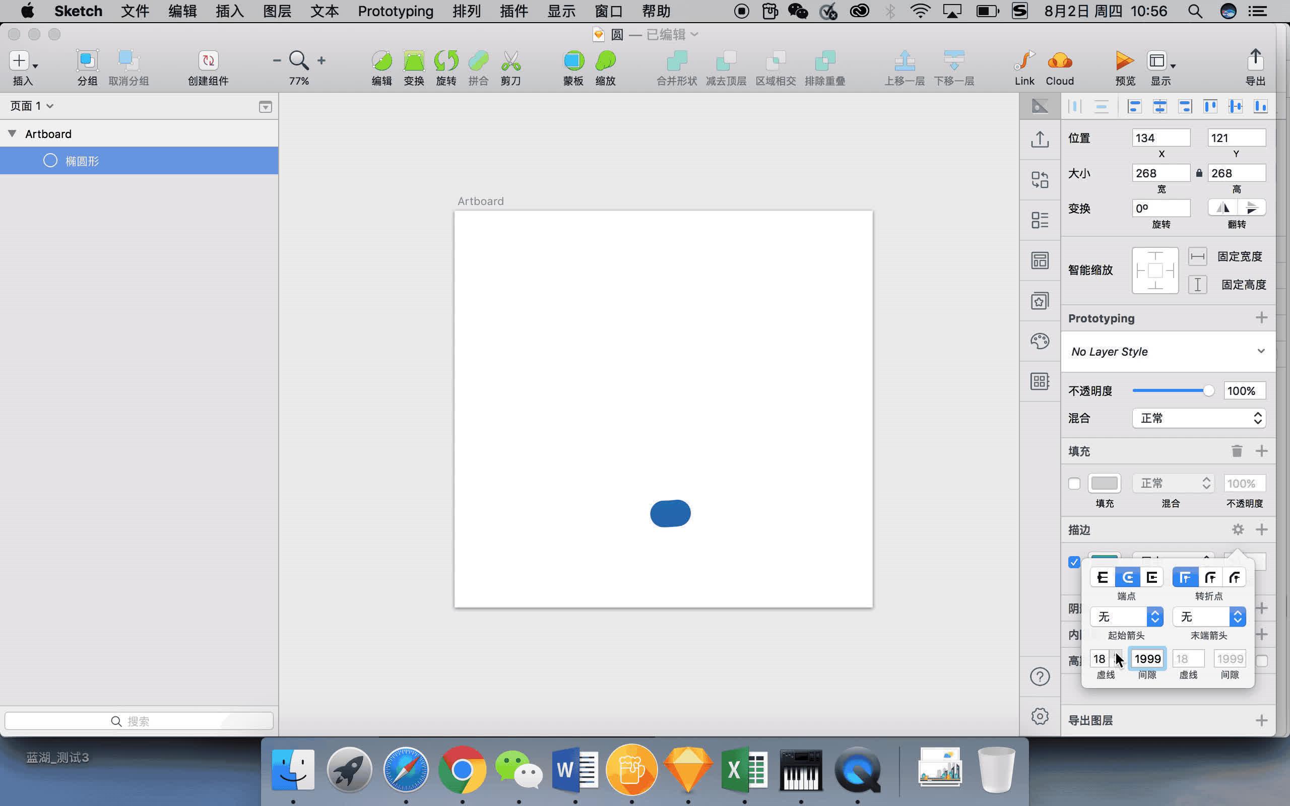 Desktop, 11 GIFs