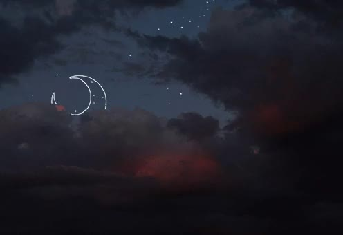 Watch and share Cielo Nocturno GIFs and Ilustracion GIFs on Gfycat