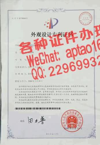 Watch and share 1llfj-做个假的大专档案V【aptao168】Q【2296993243】-bh3v GIFs by 办理各种证件V+aptao168 on Gfycat