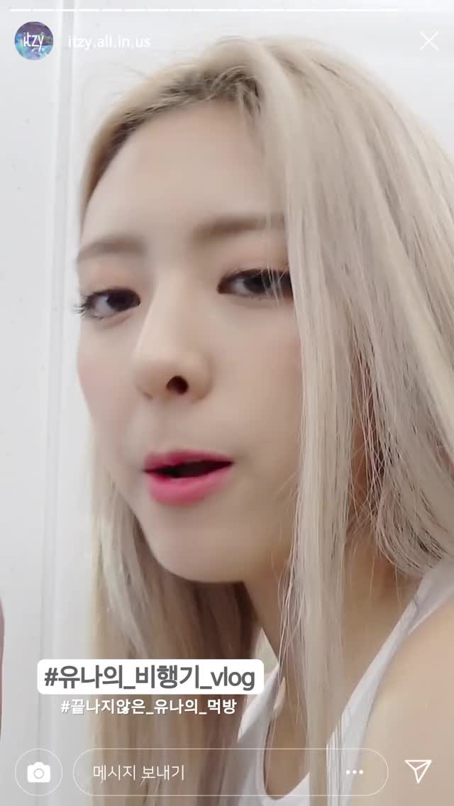 Watch and share Itzy GIFs and Yuna GIFs by Jer on Gfycat