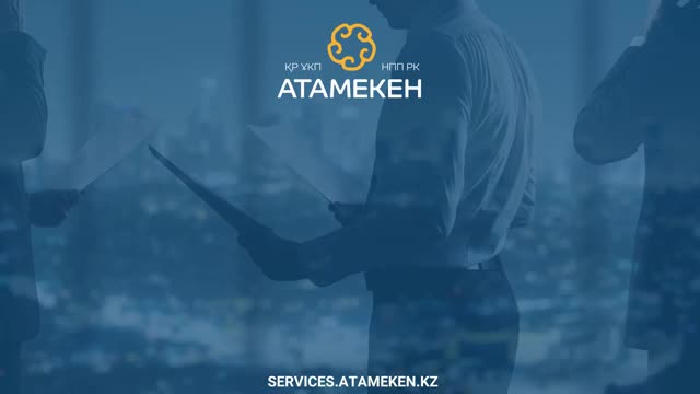 Watch and share ATAMEKEN SERVICES (1) GIFs on Gfycat
