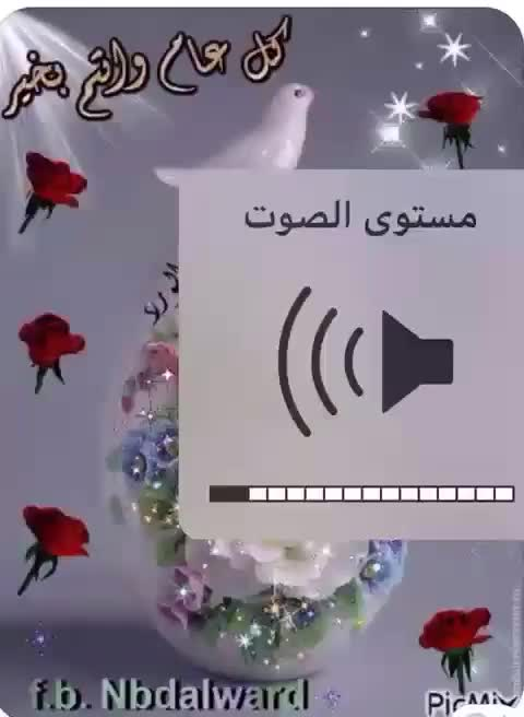 Watch and share May Akram GIFs on Gfycat
