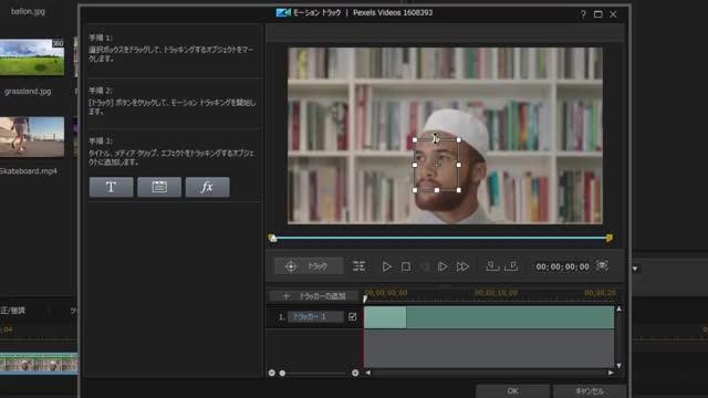 Watch and share PowerDirector:モーショントラック GIFs by Douga-Henshu-Bu on Gfycat
