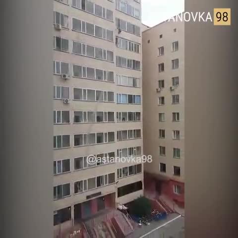 астана, дети, жесть, казахстан, происшествие, ребенок в опасности, спасение, травма, упал с 10 этажа, чс, Catch GIFs