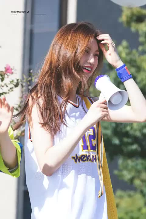 Watch and share Doyeon Loudspeaker GIFs by Atlas of Stars on Gfycat