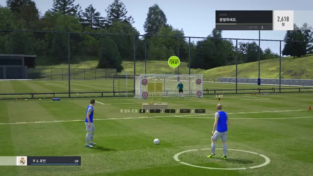 Watch and share Fifa4zf 2018-03-30 14-48-31-540 GIFs on Gfycat
