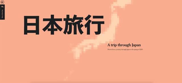 Watch and share A Trip Through Japan By Monokai GIFs on Gfycat