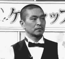 Watch and share Hitoshi Matsumoto GIFs on Gfycat